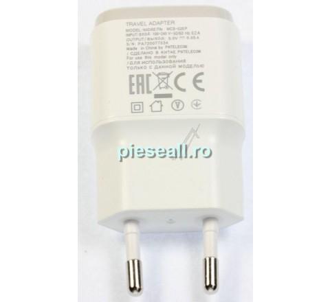 Alimentator GSM LG H151113 ADAPTOR